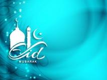 Projeto religioso brilhante do fundo de Eid Mubarak ilustração royalty free