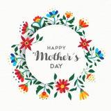 Projeto simples feliz do ornamento floral de dia de mães Foto de Stock
