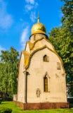 Prokhorovs świątynia przy Novodevichy klasztorem - Moskwa, R Fotografia Royalty Free