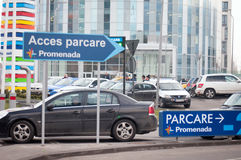 Promenada parking Stock Photography
