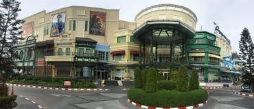 The Promenade Bangkok Shopping Mall Stock Photos