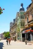 Promenade in Bulgarien Lizenzfreie Stockbilder