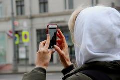 Promenade de ressort ? Moscou images stock