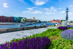 Free Promenade Embankment Of Moscow River Royalty Free Stock Photo - 41530425
