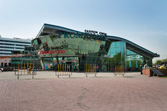Promenade Fashion Centre in Almaty Stock Image