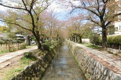 Promenade Kyoto Japon du ` s de philosophe Images libres de droits