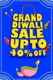 Promoción de venta feliz del descuento de Diwali
