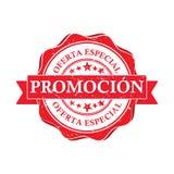 promoción Oferta especial - sello imprimible español del negocio ilustración del vector