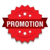 Promotion seal stock illustration
