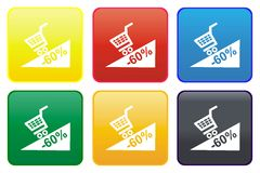 Promotion web button Royalty Free Stock Photography