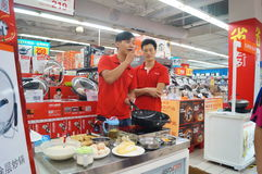 Promotional activities, sales of cooking pot Stock Photography