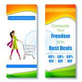 Promotional and advertisement sale tag Royalty Free Stock Photography