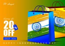 Promozione e pubblicità di vendita per quindicesimo August Happy Independence Day dell'India illustrazione vettoriale
