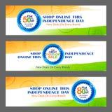 Promozione e pubblicità di vendita per quindicesimo August Happy Independence Day dell'India Immagini Stock