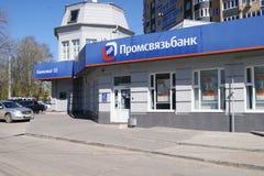 Promsvyazbank Royalty Free Stock Photo