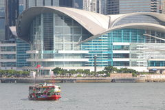 promu Hong kong gwiazda Zdjęcia Royalty Free