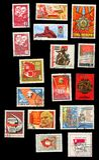 Propaganda der kommunistischen Ideologie in den Briefmarken von Th lizenzfreie abbildung