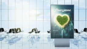 propaganda do curso na sala de estar do aeroporto Fotos de Stock Royalty Free