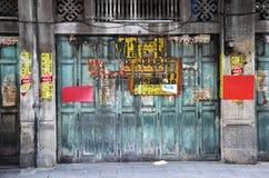 A propaganda do vintage forra a pasta na parede no bairro chinês, proibição Foto de Stock Royalty Free