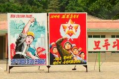 Propaganda, Kaesong, Corea del Nord fotografia stock