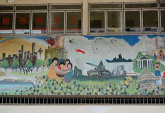 Propaganda paintings on the wall in Chinatown. Singapore - Aug 30, 2015. Propaganda paintings on the wall in Chinatown, Singapore royalty free stock images