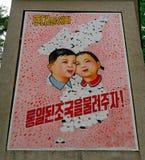 Propaganda, Panmunjon, North-Korea Royalty Free Stock Photography