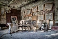 Propaganda Room in Chernobyl Royalty Free Stock Photography