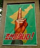 Propagande, Panmunjon, Nord-Corée Photo stock