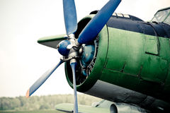Propeller Royalty Free Stock Photos