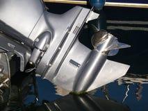 Propeller Royalty Free Stock Photos
