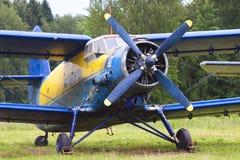 Propeller plane AN-2. On the aerodrome Royalty Free Stock Photo