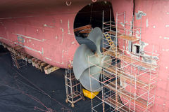 Propeller and rudder Royalty Free Stock Photography
