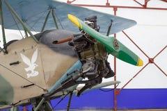 Propellerblatt und -maschine Stockfoto