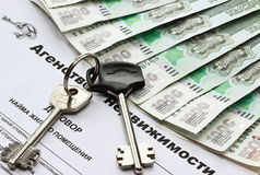 Property Lease Agreement with keys Stock Photo