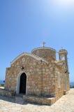 Prophet Elias Orthodox Church stockfotos