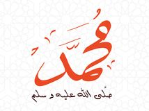 The Prophet Mohammad Peace be upon him. Islamic calligraphy of Al Mawlid Al Nabawi - Translation: The Prophet Mohammad Peace be upon him. EPS Illustration Stock Images