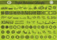 Prophet Muhammad Calligraphy Royalty Free Stock Photos