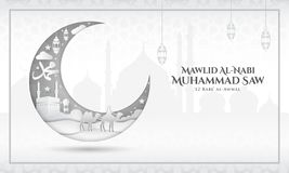 Mawlid al-Nabi Muhammad. translation: Prophet Muhammad`s birthday greeting card stock illustration
