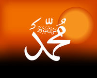 Prophet Name Mohammad. Islamic Art Prophet Name (Mohammad) in the sunset between black and orange color Stock Photo