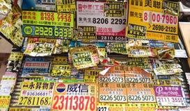 Propiedades inmobiliarias que hacen publicidad de los carteles en Hong-Kong imagenes de archivo