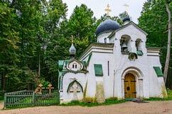 Propriedade de Abramtsevo, região de Moscou, Rússia. imagens de stock royalty free