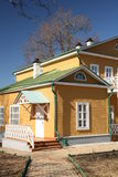 Proprietà commemorativa del poeta Michael Lermontov immagini stock libere da diritti