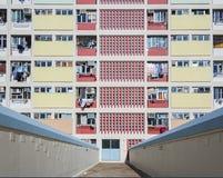 Proprietà pubblica a Hong Kong Immagine Stock Libera da Diritti