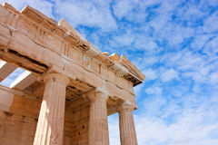 The Propylaea Stock Photos