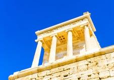 Propylaia of Acropolis Stock Photography