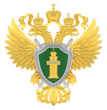 Prosecutors Coat of Arms. The Coat of Arms of the Prosecutor Generals Office of the Russian Federation. The double-headed golden eagle with open wings and 3 stock illustration