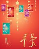 Prosperidad china libre illustration