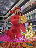 Prosperity God. A statue of Prosperity God for Chinese New Year royalty free stock photo