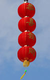 Prosperity Lanterns. Chinese New Year lanterns decorated with the auspicious phrase Kung Hei Fat Choi, meaning congratulations and be prosperous Royalty Free Stock Image