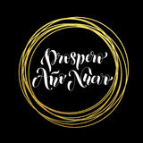 Prospero Ano Nuevo Spanish Happy New Year luxury golden greeting. Card of golden glitter decoration. Gold ornament of circle and text calligraphy lettering stock illustration